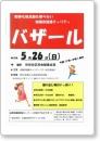 SKMBT_C284e19052315430_00011.jpg