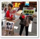 宣伝3.jpg
