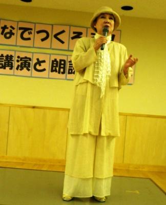 荒井洸子さんIMGP1776