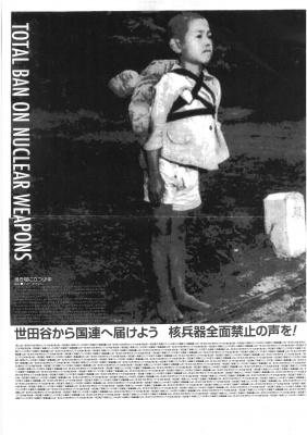 ジョー オダネル氏撮影 「焼き場に立つ少年」