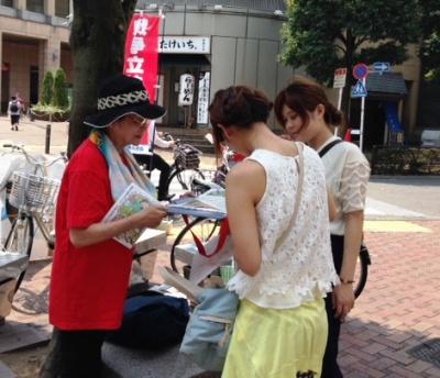 これからの日本は若者が主権者